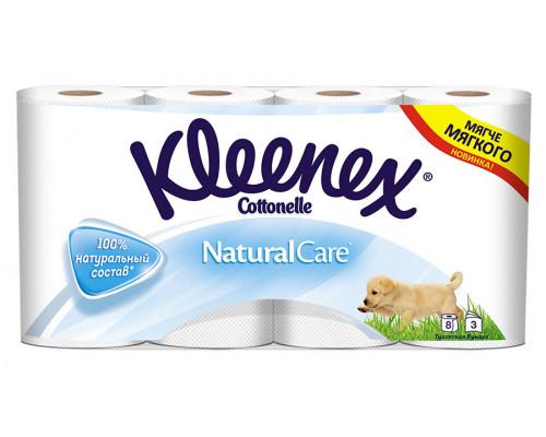 Туалетная бумага ТМ Kleenex (Клинекс) Natural Care, трехслойная, белая, 8 рулонов