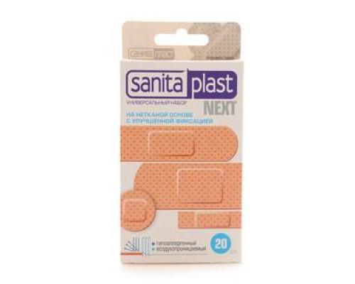 Пластырей универсальный набор ТМ Sanita plus (Санта плюс)