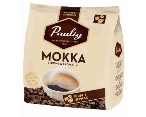 Кофе Paulig Mokka в зернах 500г