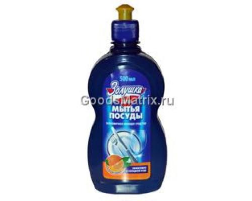 Моющее средство Золушка для мытья посуды, апельсин, 500 мл