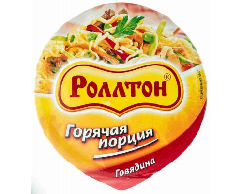 Лапша Роллтон мясная 65г ст