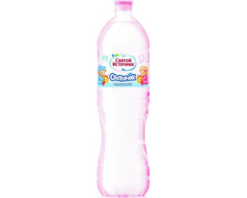 Вода природная питьевая детская Светлячок Святой источник, негазированная 1,5 л