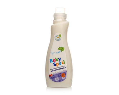 Кондиционер-ополаскиватель для детского белья ТМ Baby Speci (Бэби специ)