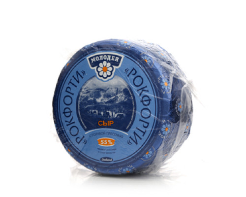Сыр Рокфорти с голубой плесенью 55% ТМ Молодея