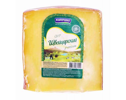 Сыр Киприно Швейцарский 50% 300г ф/п