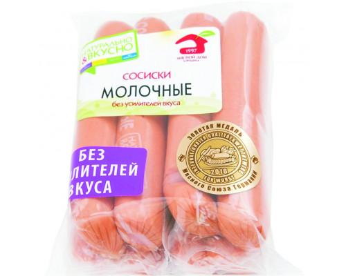 Сосиски Молочные ТМ МД Бородина, 480 г