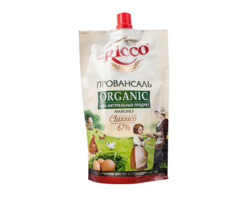 Майонез Провансаль Organic Classico 67% ТМ Mr.Ricco (Мистер Рикко)