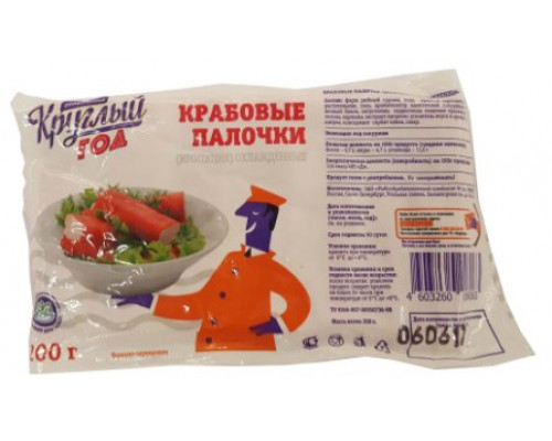 Палочки крабовые Круглый год Аппетитно имитац., охлаж., 200 г