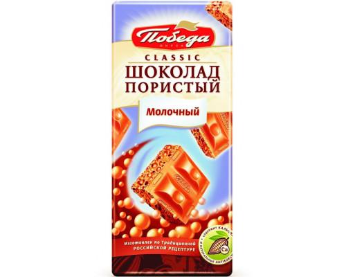 Шоколад Молочный ТМ Победа вкуса, пористый, 65 г