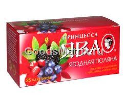 Чайный напиток ПРИНЦЕССА ЯВА ягодная поляна 25 пакетиков 37 г