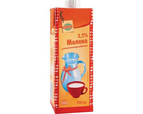 Молоко ТМ Globus (Глобус), ультрапастеризованное, 3,2%, 950 мл
