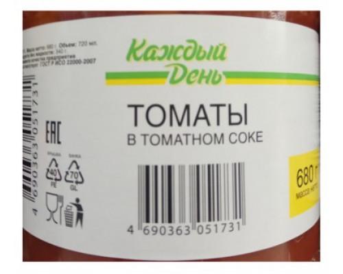 каждый день, томаты в томатном соусе, 680г