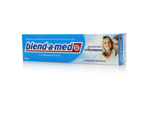 Зубная паста Деликатное отбеливание ТМ Blend-a-med (Блэнд а мед)