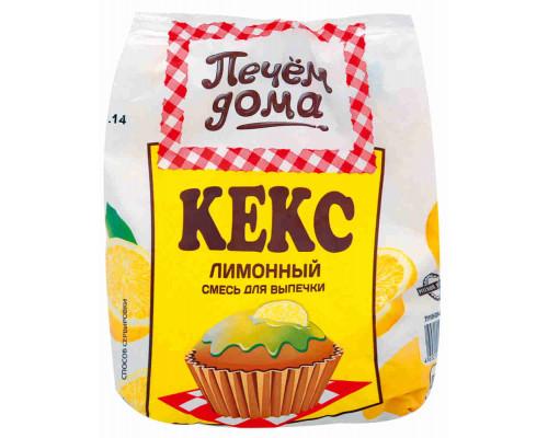 Смесь д/выпечки Печём дома кекс лимонный 400г