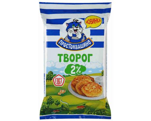 Творог Простоквашино традиционный 2% 180г флоупак