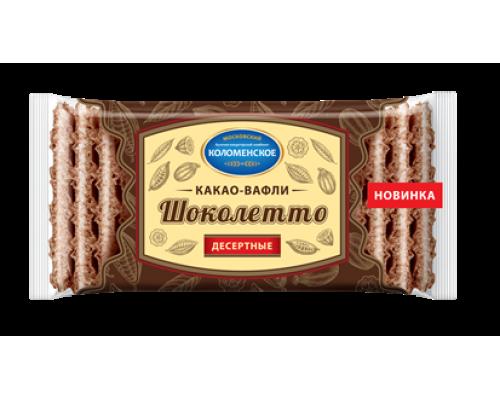 Вафли Шоколетто ТМ Коломенское, какао, десертные, 150 г