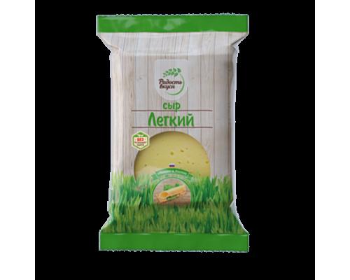 Сыр Легкий ТМ Радость вкуса, 35%, 250 г