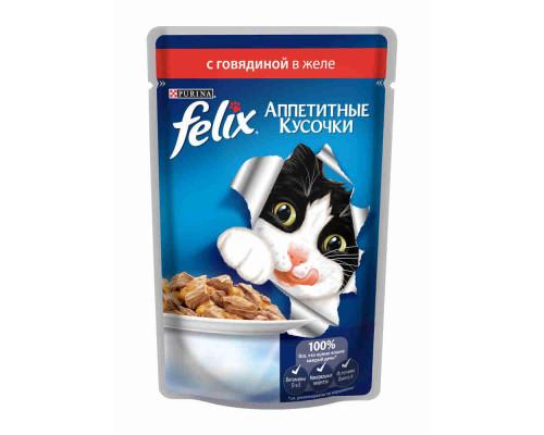 Корм д/кошек Felix с говядиной 85г