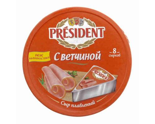 Сыр плавленый President 8 долек ветчина 140г
