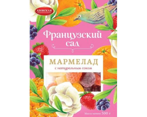 Мармелад Французский сад ТМ Азовская КФ, 300 г