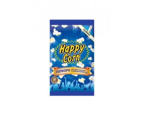 Попкорн соленый для приготовления в СВЧ ТМ Happy Corn (Хэппи Корн)