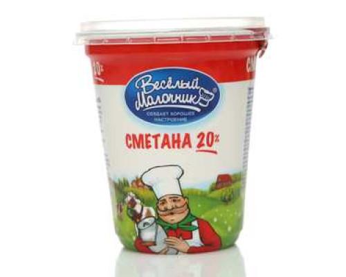 Сметана 20% ТМ Веселый молочник