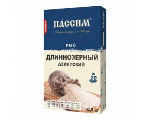 пассим, рис длиннозерный азиатский, 500 г