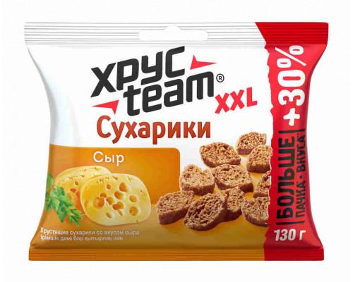 Сухарики пшеничные Хрусteam XXL сыр 130г