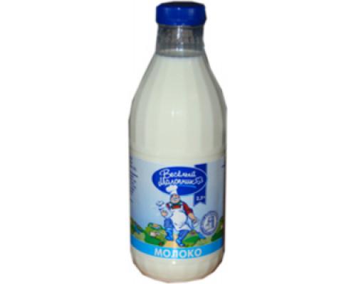 Молоко пастеризованное 2,5% ТМ Веселый молочник