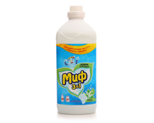 Жидкий порошок Свежесть ландышей ТМ Миф 3 в 1