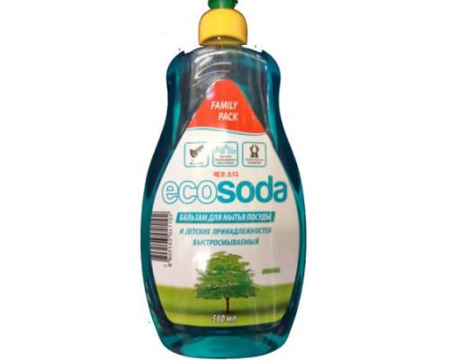 Бальзам для мытья посуды Ecosoda, 0,56 л