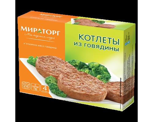 Котлеты ТМ Мираторг из говядины, 300 г