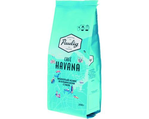 Кофе молотый ТМ Paulig (Паулиг) Havana, 200 г