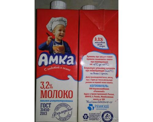Молоко ТМ Амка, ультрапастеризованное, 3,2%, 975 мл