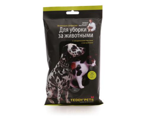 Влажные салфетки для уборки за животными с натуральными маслами и экстрактами ТМ Teddy pets (Тэдди петс)