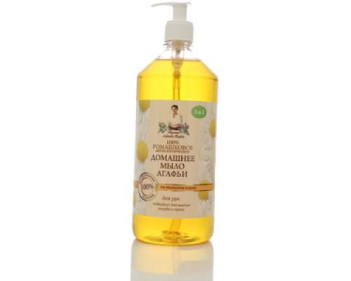 Домашнее мыло Агафьи 100% ромашковое ТМ Рецепты бабушки Агафьи