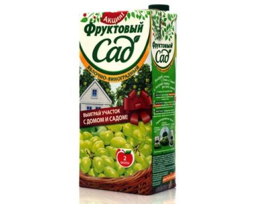 Нектар яблочно-виноградный осветленный для детского питания ТМ Фруктовый сад