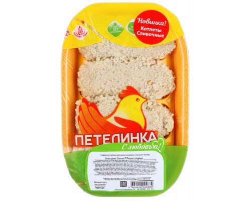 Котлеты Сливочные ТМ Петелинка, куриные , 500 г