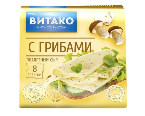 Плавленый сыр с грибами ТМ Витако, 130 г