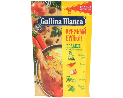 Бульон ТМ Gallina Blanca (Галлина Бланка), куриный, 90 г