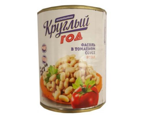 Фасоль Круглый год Аппетитно белая в томатном соусе, 360 г