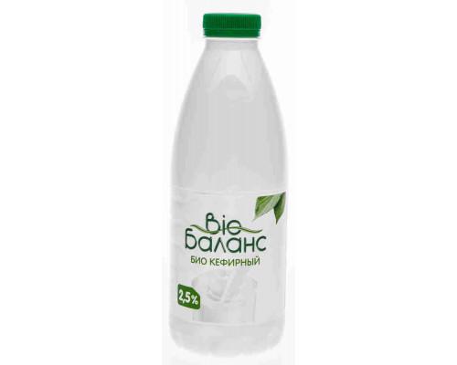 Биопродукт к/мол Bio Баланс кефирный 2,5% 930г