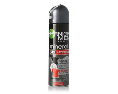 Дезодорант-антиперспирант спрей garnier men mineral (гарньер мен минерал) невидимый ТМ Garnier (Гарньер)