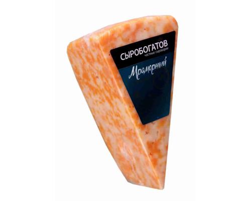 Сыр Сыробогатов Мраморный 50% 270г