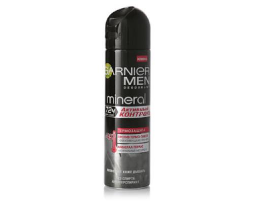 Дезодорант-антиперспирант спрей garnier men mineral (гарньер мен минерал) активный контроль ТМ Garnier (Гарньер)