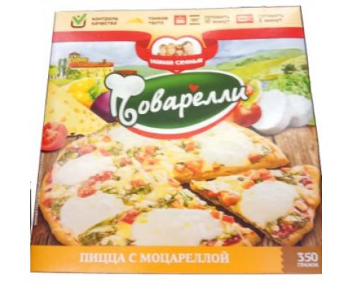 Пицца с моцареллой Поварелли, 350 г