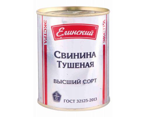 Свинина тушеная Экстра ГОСТ, 338г