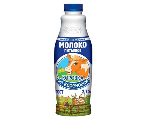 Молоко ТМ Коровка из Кореновки, питьевое, пастеризованное, 2,7%, 900 мл