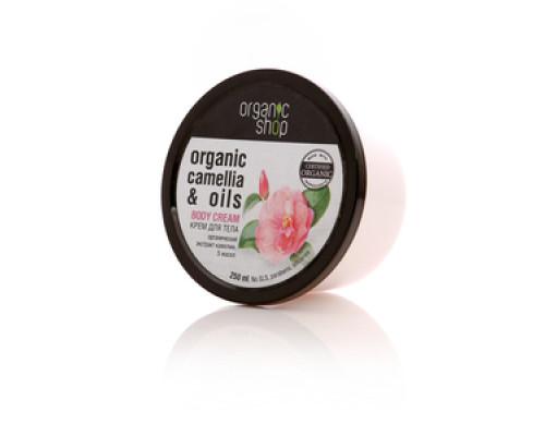 Мусс для тела японская камелия ТМ Organic shop (органик шоп)