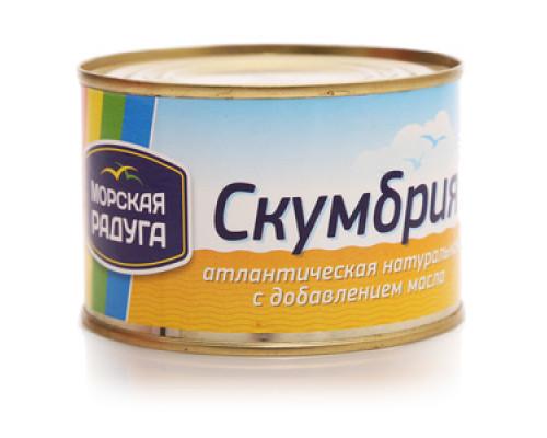 Скумбрия с маслом ТМ Морская радуга